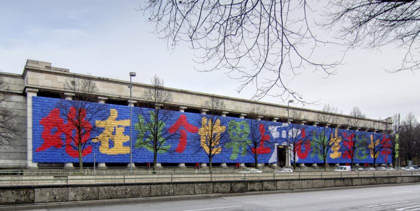 Remembering, Ai Weiwei, installation, 2009